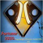 Lumax Fog lamps Chrome lining with DRL for Toyota Fortuner