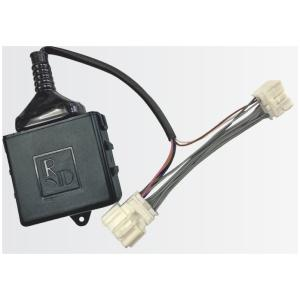 RD ORVM Relay/ Side View Mirrors Auto Closer Relay