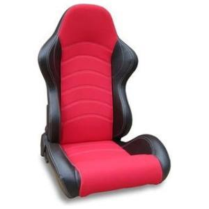 Reclinable Racing Car Seat with Slider in Red & Black color (set of 2)