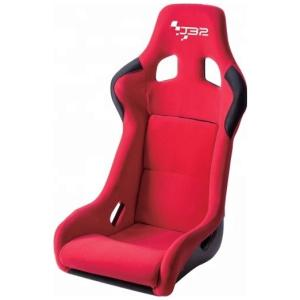 Non-Reclinable Racing Car Seat with Slider in Red & Black color (set of 2)