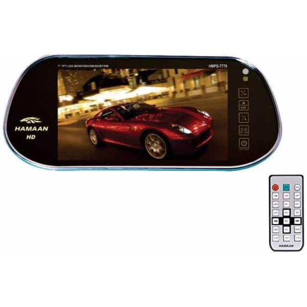 Hamaan HMPS-7779 Rear View Monitor Infotainment System with Bluetooth and Android