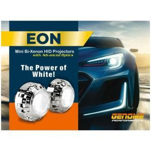 Genome 2.2″ Eon Bi-Xenon HID Projector Casings 5000K with a set of HID bulbs