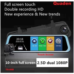 Quaden TS-89D 10″ Rearview Mirror mount DVR with Dual display, rear view camera